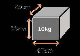 parcel-dimensions.png